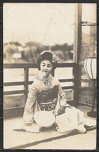 Japan covers WWII PostCard Nearest&Dearest printed by Showa Shashin not sent