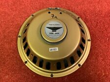 """One 70s REALISTIC Radio Shack """"wizzer cone"""" 8"""" speaker, tested good (261501)"""