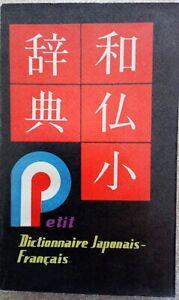 Dictionnaire Japonais Français Librairie You Feng 1987 452 pages