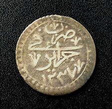 Ottoman (Algeria)  AH1237 1/4 Budju Silver Coin:  Mahmud II