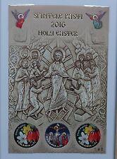 Rumänien Romania 2016 Ostern Easter Religion Block 660 im Folder Auflage 421