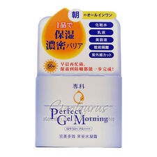 Shiseido Senka Perfect Gel Morning Protect All-in-1 Gel (90g/3oz.) SPF50+ PA++++