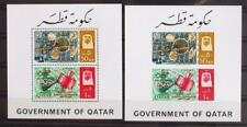 QATAR 1966 SPACE, Black Overprints, Imperf + Perf, XF MNH ** Sheet Set,Cosmos