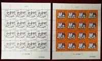 China Stamp 2019-1 Chinese Lunar Year of Pig Zodiac 猪年 Full Sheet MNH