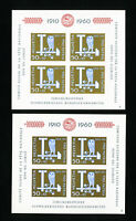 Switzerland Stamps # B297 XF OG NH S/S Lot of 2 Catalog Value $80.00