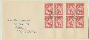 Gold Coast EII 1952 FDC 2 x blocks of four 2½d scarlet sg157