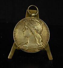 Médaille argent Manoeuvre pompes à incendie Pompier Ville de Tours 1892  Medal