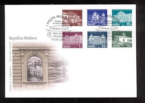 Moldova 2011 Protected Buildings  FDC