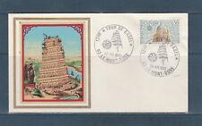 FRb  enveloppe tour de Babel  63 Le Mont Dore  1971