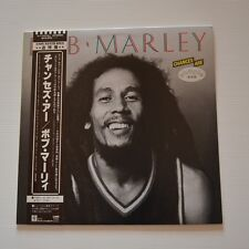 Bob MARLEY - Chances are - 1981 JAPAN LP PROMO SAMPLE