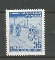 DDR    postfrisch   356 PF I