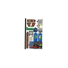Sticker for Set 70317-70317stk01  NEUF LEGO