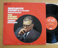 ASD 3855 Shostakovich Symphony no. 5 USSR Symphony Svetlanov EMI Melodiya NM/VG