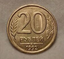 Russia 1992 20 Roubles Copper Nickel Coin - Double Headed Eagle