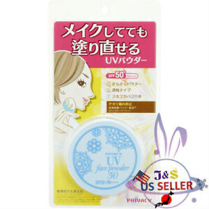 ♪Privacy UV Face Powder SPF 50+ PA++++ Four Plus 3.5g Sensitive Skin - US Seller