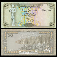 Yemen 50 Rials, ND, P-27A, UNC