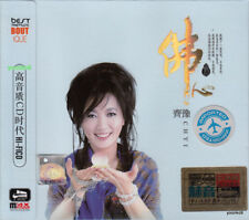 Chyi Yu  齊豫  佛心  + Greatest Hits 3 CD 22 Songs HD Mastering