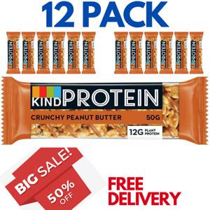12 Pack - KIND® High Protein Crunchy Peanut Butter Bar 50g -BB 06.07.2021