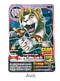 Animal Kaiser Evolution Evo Version Ver 7 Silver (A169E: Raging Celeo, Leo Jr)