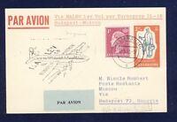 45431) MALEV FF Budapest - Moskau 25.5.60, card Karte ab Luxemburg