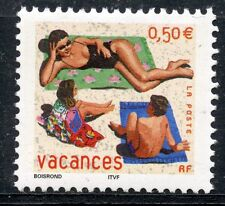 STAMP / TIMBRE FRANCE NEUF N° 3577 ** VACANCES