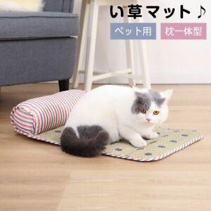 Cat Cooling Mat Bed Summer Stripe Sofa Mats Breathable Nest Kennel For Kittens