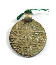17c Alt Antik Islamische Turkman Tribal Brass Amulet Anhänger Medallion. G29-53