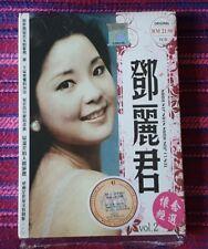 Teresa Teng ( 鄧麗君 ) - 鄧麗君 ( Malaysia Press ) Vcd