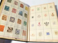 More details for antique victorian edwardian embossed crests monograms and postage stamps  #4