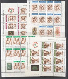 NAURU 1982 Boy Scout Movement, set of 6 in blocks of 10, Mint Never Hinged