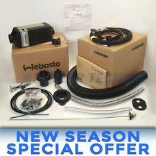 Webasto Air Top Heater 2000 STC 24v Kit diesel | ** 2019 SPECIAL OFFER **