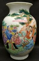 Chinese porcelain vase Hand Painted with Immortals