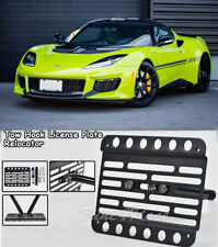 For 16-Up Lotus Evora Front Bumper Tow Hook License Plate Bracket Relocator