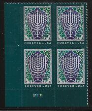 US Scott #5338, Plate Block #B11111 2018 Hanukkah VF MNH Lower Left