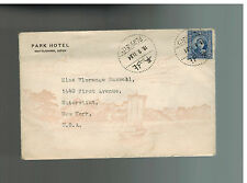 1934 Peiping China  Cover  to USA with letter contents