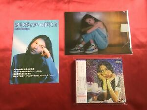 """Olivia Rodrigo """"Sour"""" Japan Deluxe Edition + A5 Clear File + Japan 4page Flyer"""