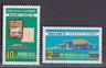 China. Taiwan. 1978. Briefmarkenausstellung ROCPEX , Nr. 1230-31, postfrisch
