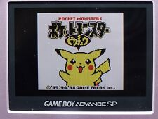 POKéMON VERSIONE GIALLA POCKET MONSTER YELLOW NINTENDO GAME BOY GIAPPONESE JAP