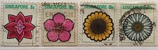 Singapore Used Stamps - 4 pcs 1973 Definitive Stamps