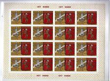 RUSSIE - RUSSIA Yvert n° 4446/4451 neuf sans charnière MNH en feuille de 16