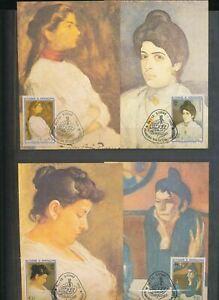 S.Tome E Principe Thomas Art Paintings Picasso Maxi Cards x 6 (Lo814