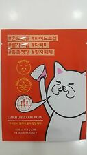 [Etude House] Laugh Lines Care Patch (Moisture & Wrinkle care)