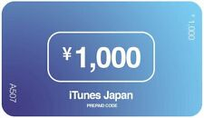 Japan iTunes & App Store Gift Card 1000 Yen: (Japanese) Free Shipping