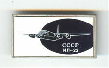 USSR Russian Aviation Iridescent Badge IL-22