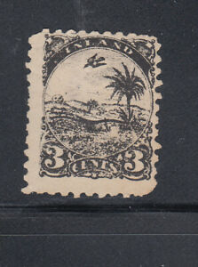 Liberia # 21 MINT Transfer Position 4  Issued in 1881