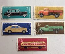1976 Russia CCCP USSR Motor Vehicle 5 Stamp Lot Car Truck Bus Jamestown Stamp Co