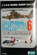 1/144 F-toys HELIBORNE COLLECTION 6 OH-1 01c JGSDF Test type (no.2)