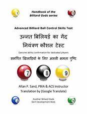 Advanced Billiard Ball Control Skills Test (Hindi) : Genuine Ability...
