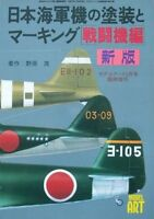 IJN FIGHTERS, COLOR MARKINGS, PICTORIAL BOOK, MODEL ART SPECIAL ISSUE #510 JAPAN