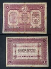 BANCONOTA CASSA VENETA E PRESTITI BUONO DA 1 LIRA